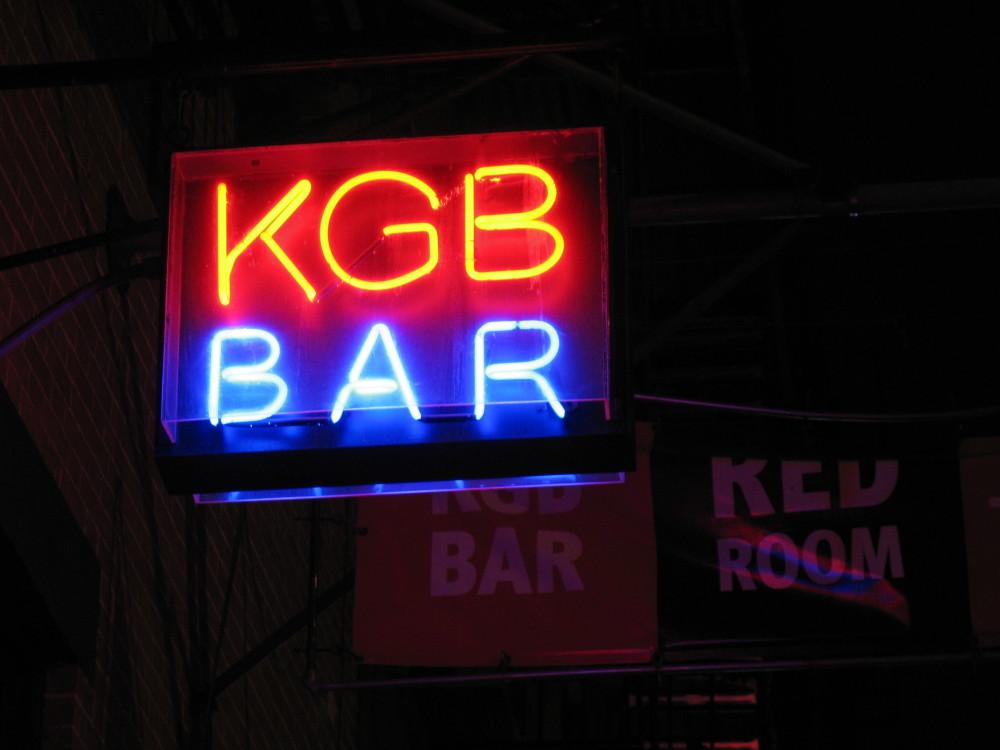 KBG Bar NYC